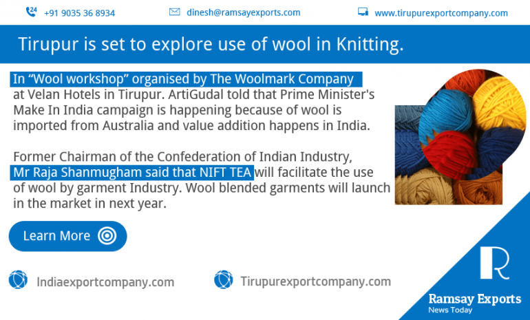 export-companies-in-tirupur-will-start-using-wool